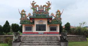 唐人墓・物産センター